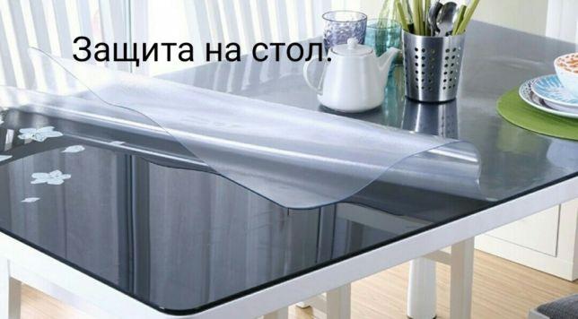 Гибкое стекло защита стола
